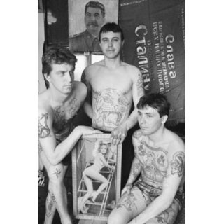 russian-criminal-tattoo-encyclopedia_amazon