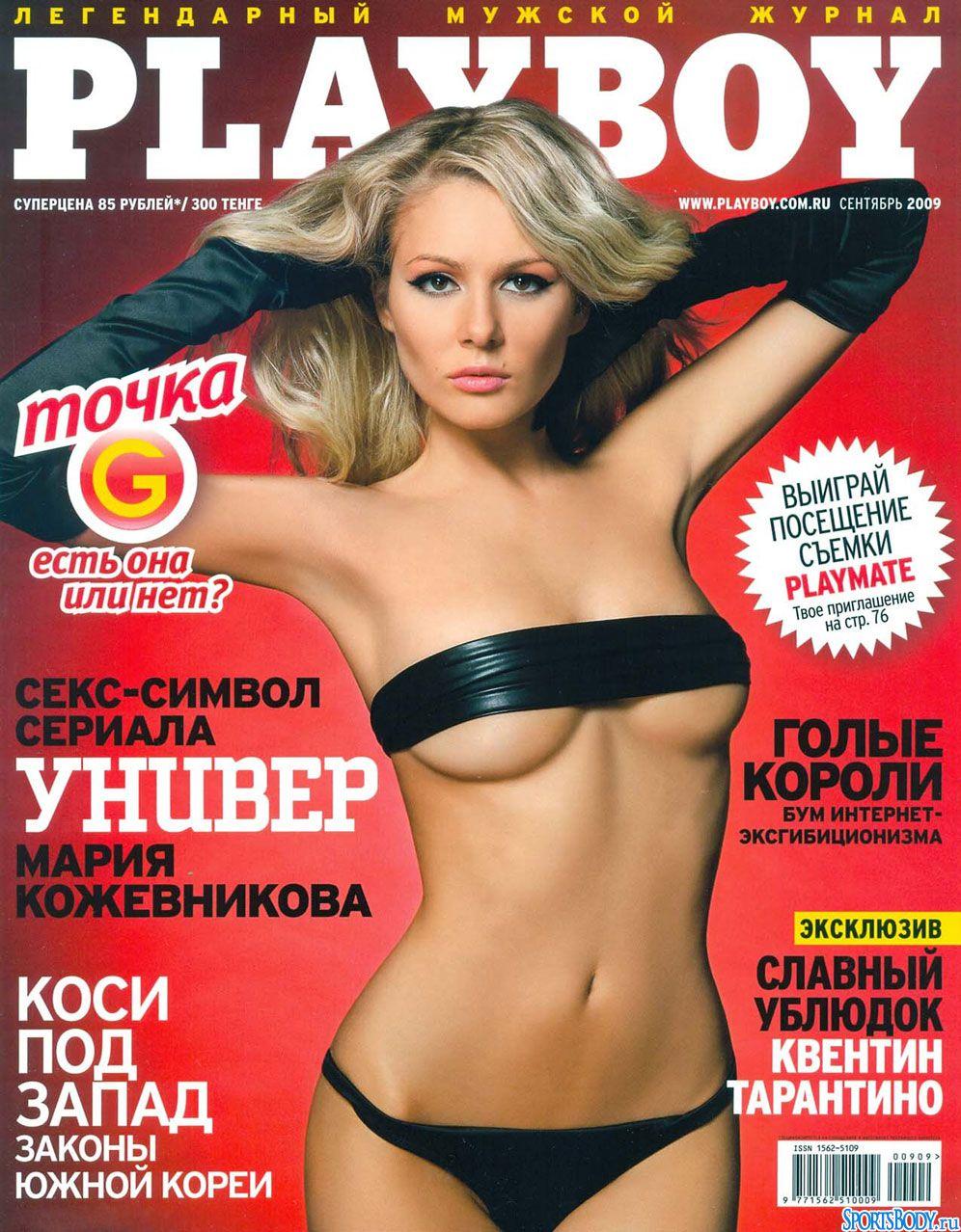 http://parodynews.files.wordpress.com/2011/12/03_maria_kozhevnikova_b.jpg