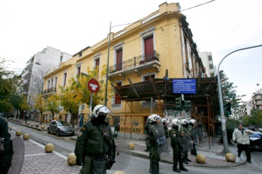 """Police operation in """"Villa Amalia"""" /  ?¹????????  ??? ??????????"""
