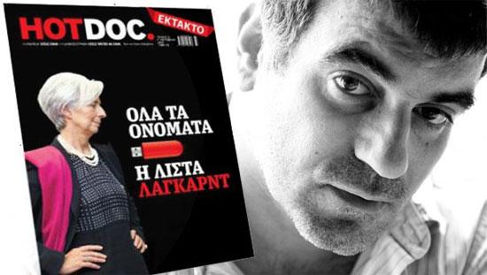 kostas-vaxevanis-hot-doc