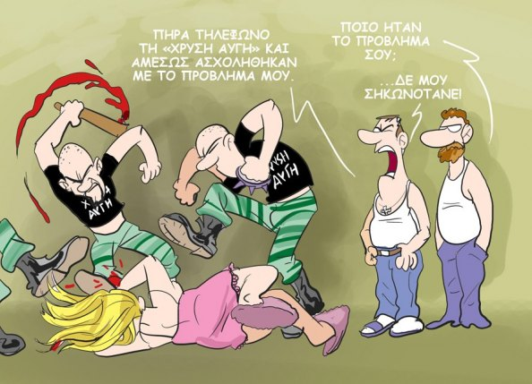 goldendawn-an-and-women