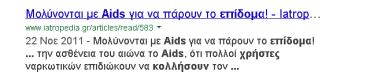 Screenshot_aidds